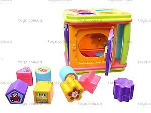 Игрушка «Музыкальный сортер», 25100, магазин игрушек
