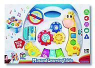 Игрушка «Музыкальный стол», K32702, отзывы