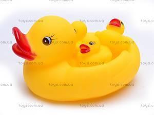 Игрушка-пищалка «Утка с утятами», 9501, цена