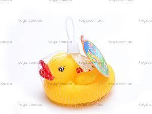 Игрушка-пищалка «Утка с утятами», 9501, игрушки