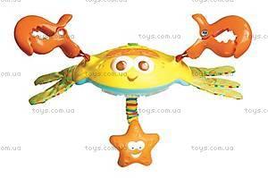 Игрушка-подвеска «Веселый Краб», 1403206830