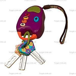 Игрушка-прорезыватель «Ключики», BX1200Z
