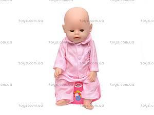 Игрушка пупс Baby Doll, 863578-17