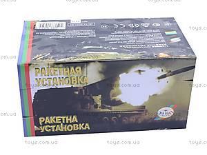 Игрушка «Ракетная установка», 457Б, купить