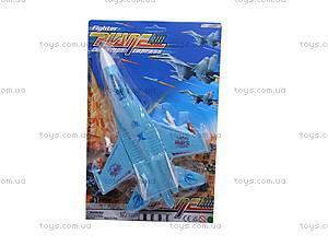 Игрушка «Самолетик», инерционная, 1399D