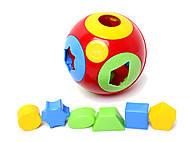 Игрушка-шар «Умный малыш», 2247