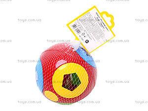 Игрушка-шар «Умный малыш», 2247, цена