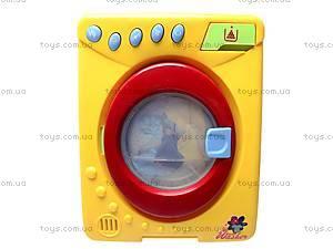 Игрушка «Стиральная машина», 08005, отзывы
