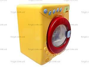 Игрушка «Стиральная машина», 08005, цена