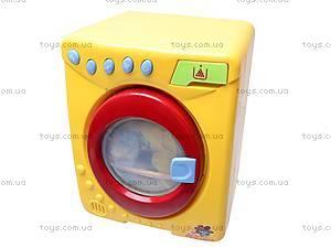 Игрушка «Стиральная машина», 08005, игрушки