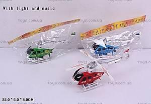 Игрушка «Вертолетик», 668-1