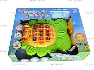 Игрушка «Веселый телефон», 7136, отзывы