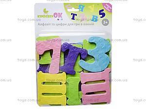Игрушки для ванной «Алфавит и цифры», 091113
