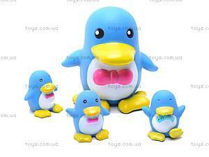 Игрушки-пищалки «Пингвин с пингвинятами», S138X4