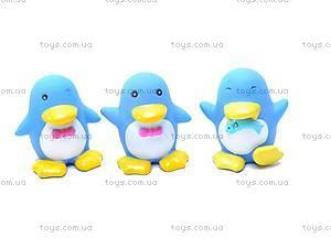 Игрушки-пищалки «Пингвин с пингвинятами», S138X4, цена