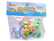 Игрушки-погремушки для малышей, 204-24, отзывы