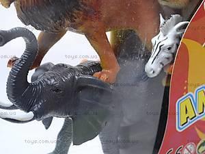 Игрушки резиновые «Дикие животные», НВХ605/6, фото