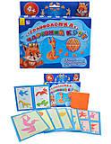 Детская игра- головоломка «Волшебный круг», А529008У, купить