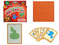 Игра - головоломка «Листочек» на украинском, А529006У, купить