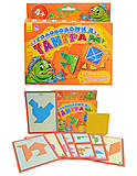Развивающая игра - головоломка для детей, А529002У