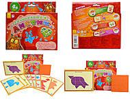 Книжечка с детскими головоломками, А529005Р