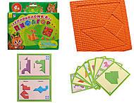 Игра - головоломка «Пифагор», А529003Р, отзывы