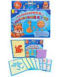 Игра - головоломка «Волшебный круг», А529007Р, фото