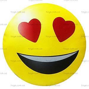 Смайлик-подушка «Любимчик», 45001