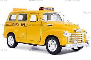 Инерц. машина Chevrolet Suburban School Bus 1950, KT5005W, детские игрушки