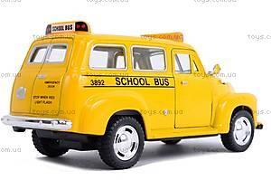 Инерц. машина Chevrolet Suburban School Bus 1950, KT5005W, toys