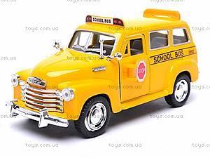 Инерц. машина Chevrolet Suburban School Bus 1950, KT5005W, цена