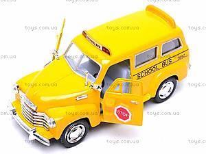 Инерц. машина Chevrolet Suburban School Bus 1950, KT5005W, игрушки