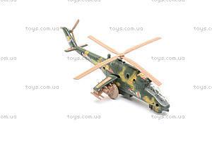 Инерционная игрушка «Вертолет», 378-4