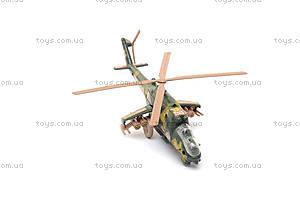 Инерционная игрушка «Вертолет», 378-4, отзывы