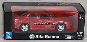 Инерционная машина Alfa Romeo 156GTA 2003, 51883