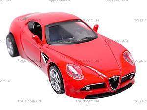 Инерционная машина Alfa Romeo, 52683, купить