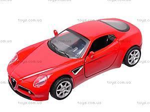 Инерционная машина Alfa Romeo, 52683, цена