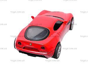 Инерционная машина Alfa Romeo, 52683, детские игрушки