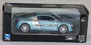 Инерционная машина Audi R8, 52543