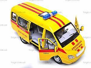 Инерционная машина «Аварийная служба», 9124A, купить