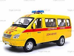 Инерционная машина «Аварийная служба», 9124A