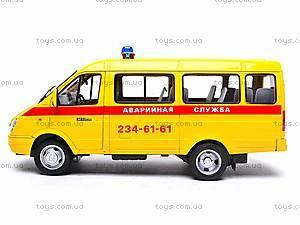 Инерционная машина «Аварийная служба», 9124A, цена