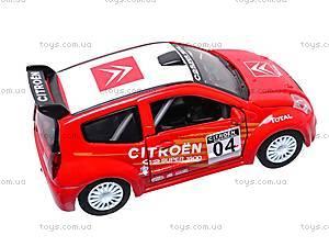 Инерционная машина Citroen C2, 50763, отзывы