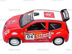 Инерционная машина Citroen C2, 50763, игрушки