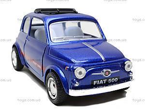 Инерционная машина Fiat 500, KT5004W, детский