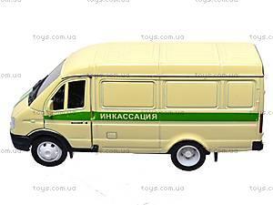 Инерционная машина ГАЗ-2705 «Инкассация», 42387CCN-W, фото