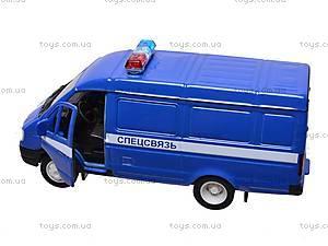 Инерционная машина ГАЗ-2705 «Спецсвязь», 42387CCS-W, отзывы