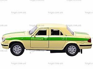 Инерционная машина ГАЗ-31105 «Инкассация», 42384CN-W, купить
