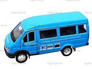 Инерционная машина ГАЗ-3221 «Аэропорт», 42387AAP-W, игрушки