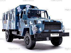 Инерционная машина ГАЗ «ОМОН», 33116